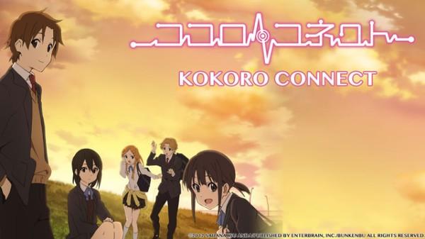 kokoro-connect