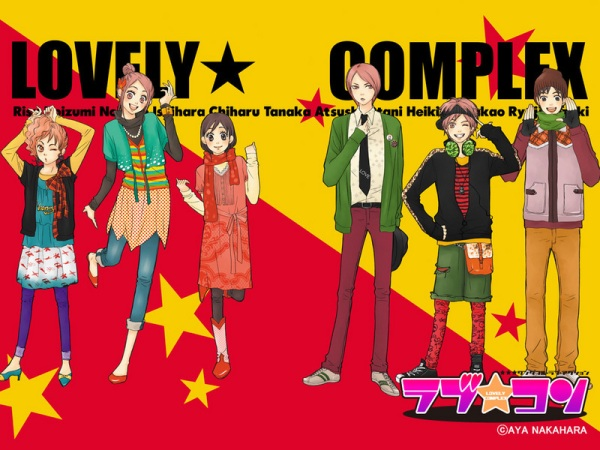 lovely_complex