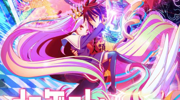 no-game-no-life-anime-poster