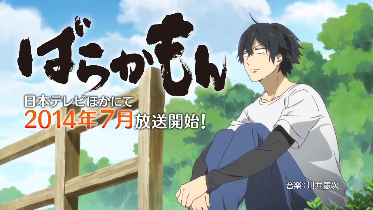 Anime Action Terbaik Rating Tertinggi Tahun 2014 Attack On Sadega