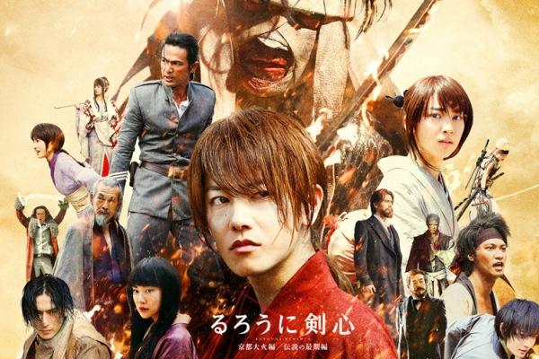 kenshin2011