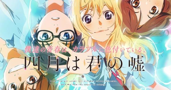 Shigatsu-wa-Kimi-no-Uso-Cover