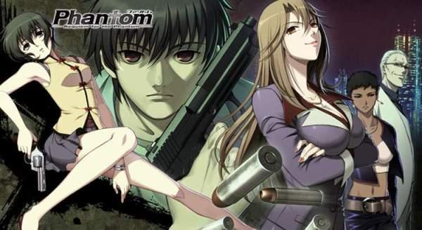 Phantom-Requiem-for-the-Phantom.jpg